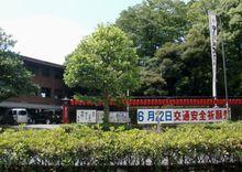CIMG4678.JPG