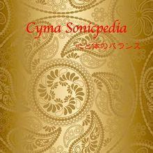 Syma-a.jpg
