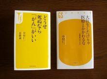 book 002.jpg
