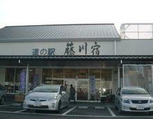 mikawa 002.jpg