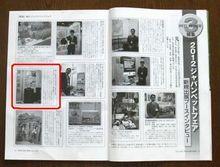 yasei 0011.JPG