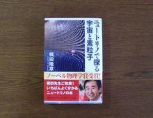CIMG3816.JPG