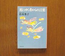 book 004.jpg